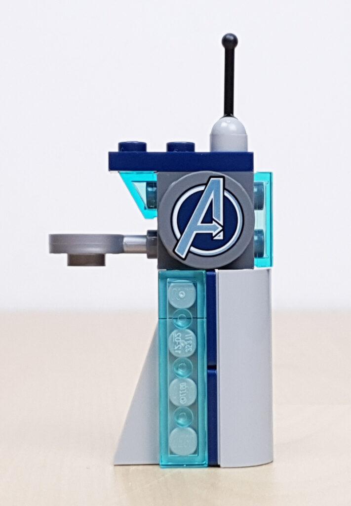 Avengers Tower Lego Marvel Adventskalender